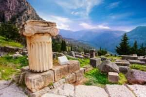 Oracle of Delphi - Cycling Trip